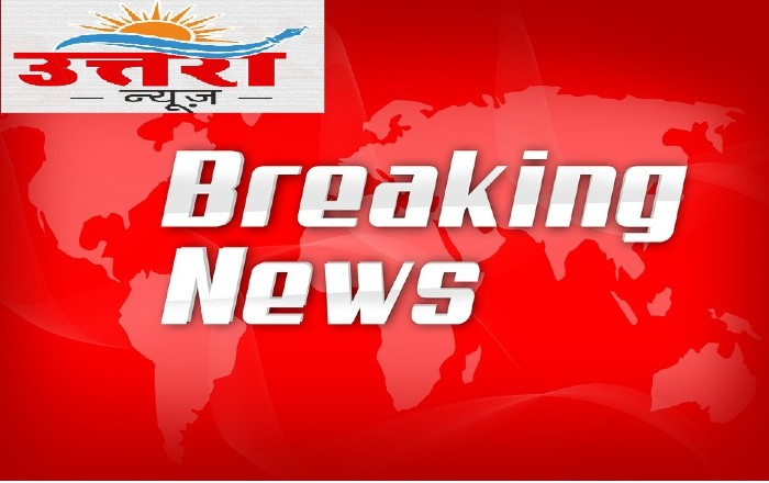 breaking-news -national-human-rights-commission-issued-notice-on-kisan